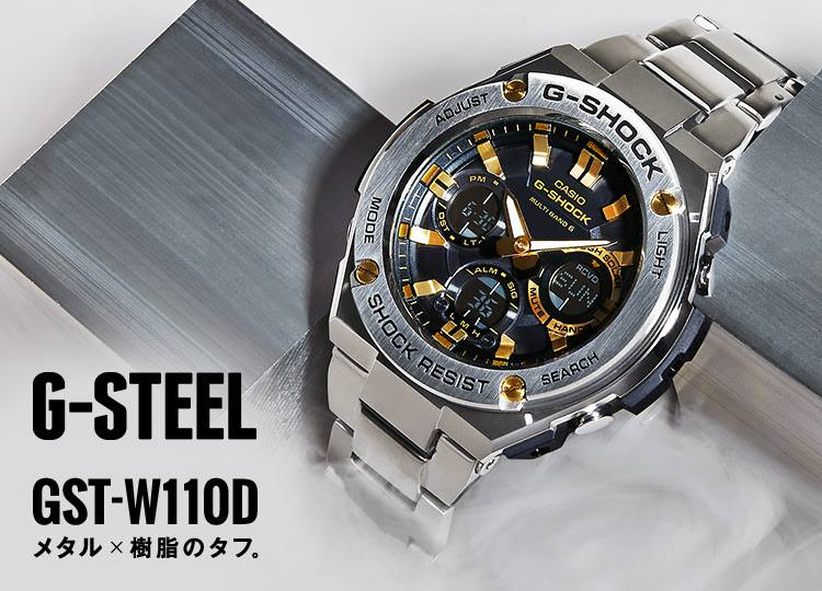 【新製品】G-STEELにNewColor♪